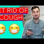 Cough? Home Remedies For Cough | How To Get Rid Of A Cough 1